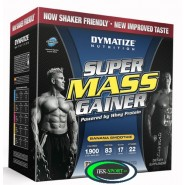 Dymatize Super Mass Gainer  (5443 гр)