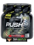 Push 10 Performance Series